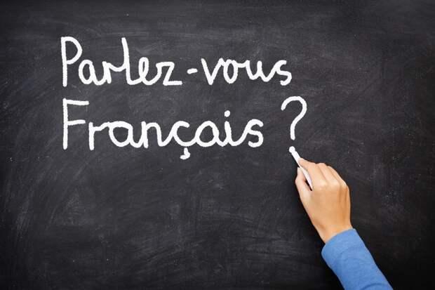 Фактики о французском языке