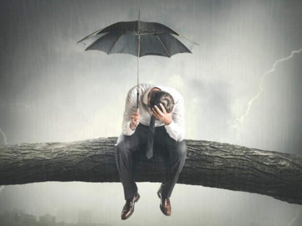 Как использовать отрицательную энергетику негативных событий в свою пользу