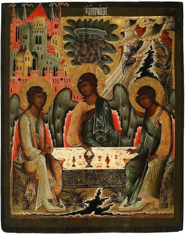 Святая Троица. Конец XVI — начало XVII вв. Ярославский художественный музей, Ярославль