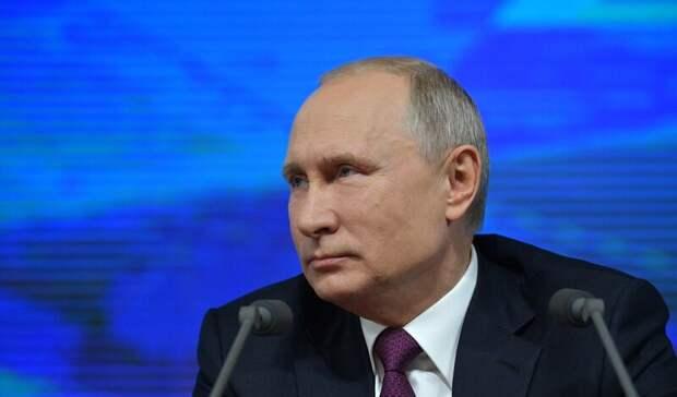 Втурецкой газете послание президента РФФедсобранию назвали «манифестом нового мира»