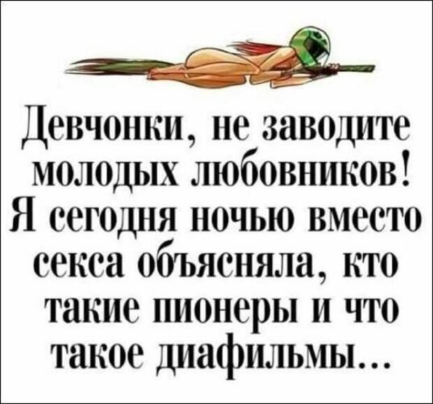 3416556_i_5_ (537x502, 50Kb)