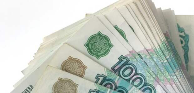 Эксперты сообщили о росте кредитов «до зарплаты»