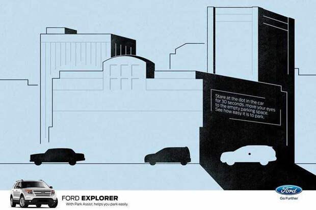 Ford взялся за иллюзии