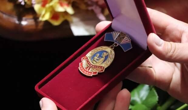Знак «Материнская слава» получат ещё 102 жительницы Белгородской области
