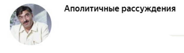 Сергей Михеев: Я думаю, прибалтийским республикам, промышленность не нужна