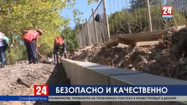 Как в Симферополе ремонтируют дороги на деньги из президентского фонда?