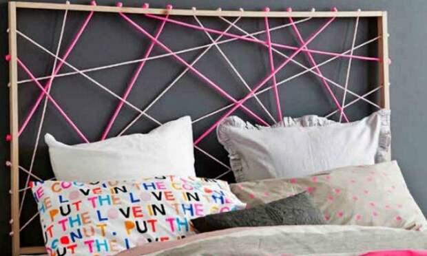 Изголовье кровати легко сделать своими руками. Вам понадобятся разноцветные веревки, каркас и, конечно же, вдохновение. Просверлите в раме несколько отверстий, затем просуньте в них веревки и начинайте творить. Абстрактная паутина или восточный узор – решать только вам.