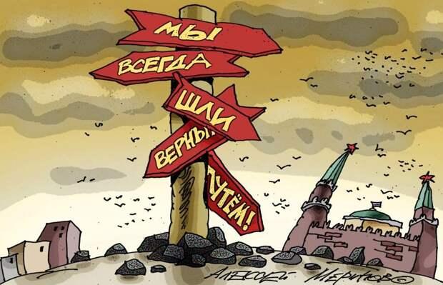 20 злободневных карикатур от мастера Алексея Меринова | Карикатура ...