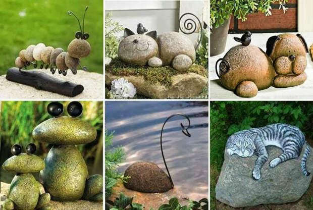 Симпатичные каменные фигурки в виде животных.