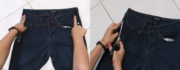 Как увеличить штаны просто и со вкусом