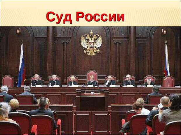 В Приморье мошенники пойдут под суд за обман вкладчиков на 68 млн. ИНТЕРНЕТ- ПУБЛИКАЦИЯ.