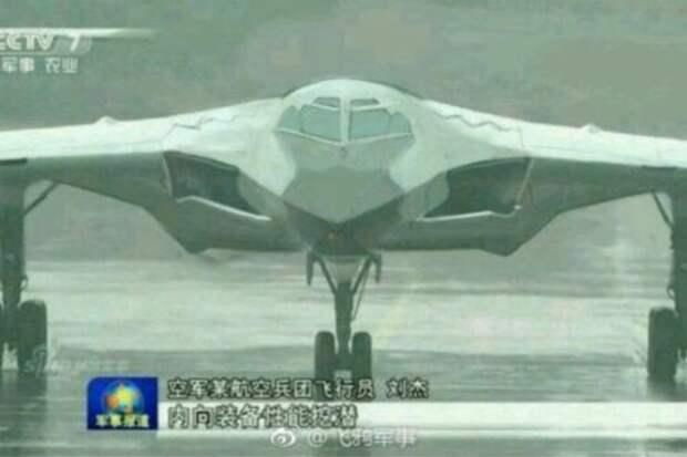 СМИ: китайский стелс-бомбардировщик подготовили к первому полету