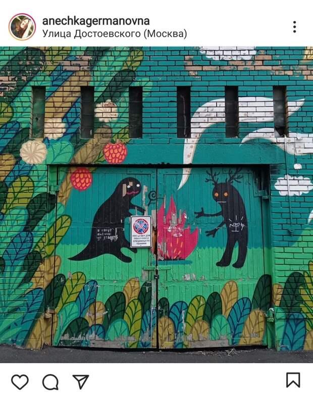 Фото дня: на улице Достоевского обнаружили загадочное граффити