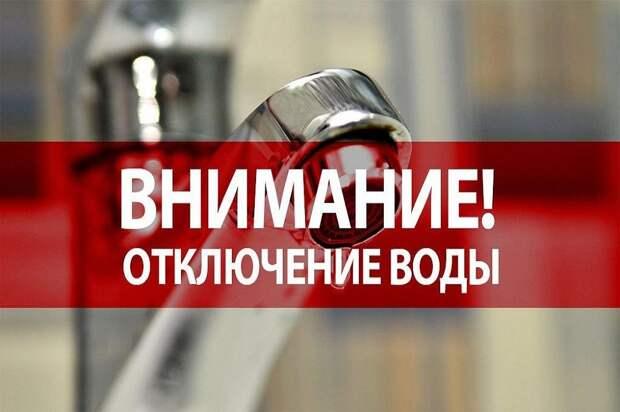 Сегодня вечером часть Симферополя останется без воды из-за аварии