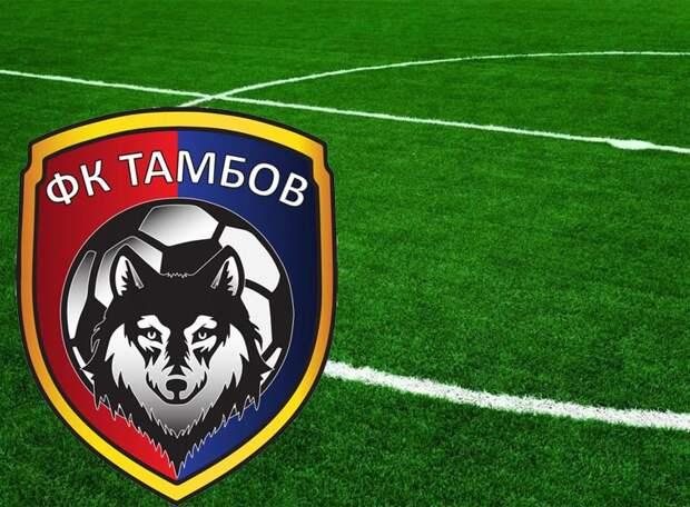 Команда Валерия Карпина загнала «волков» за флажки премьер-лиги. Однако самому «Ростову» победа трофеев не принесла