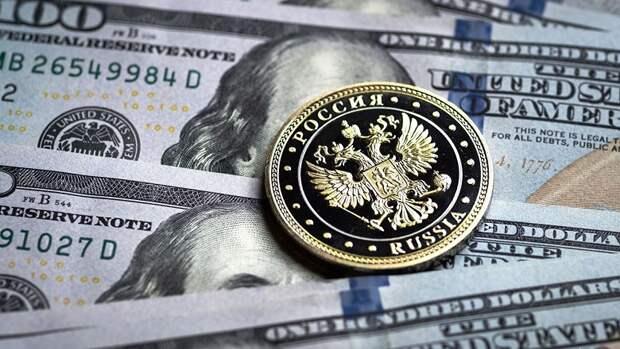 Россия сократила вложения в госдолг США на миллиард долларов