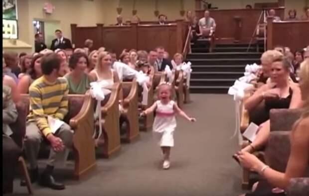 Дети против свадьбы