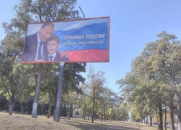 """Ликбез для наглосаксов про """"границы и воды Украины"""""""