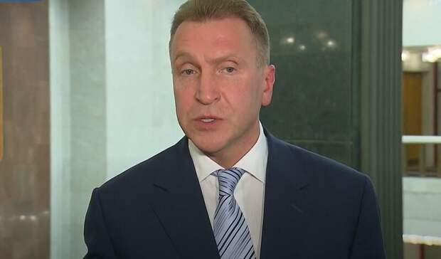 ВЭБ.РФ направит 850 млрд рублей на улучшение жизни россиян