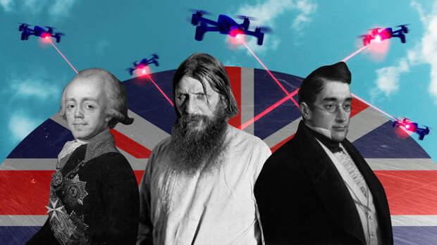 Три самые успешные диверсии британцев против России
