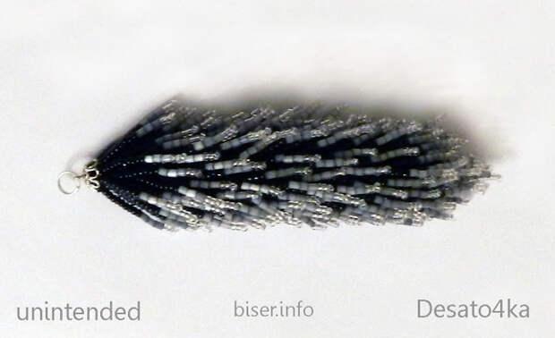 Бисерный хвост (Diy)
