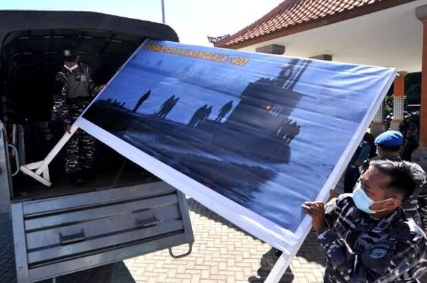 Экипаж пропавшей подлодки ВМС Индонезии объявлен погибшим