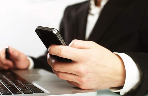 ЦБ намерен анализировать устройства банковских клиентов для борьбы с отмыванием