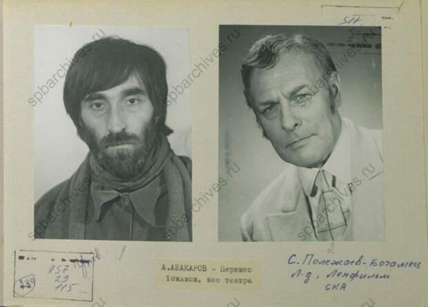 """Фотопробы к фильму """"Приключения принца Флоризеля"""" (1979)"""