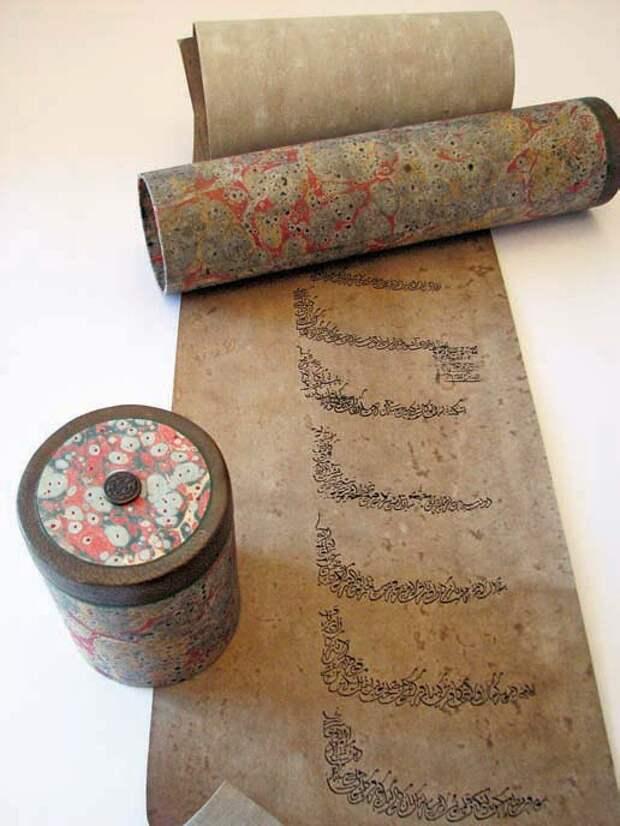 Письмо золотоордынского хана Улуг-Мухаммада турецкому султану Мураду II