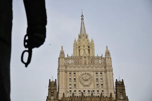 МИД РФ анонсировал ответные меры на сокращение штата посольства России в Чехии