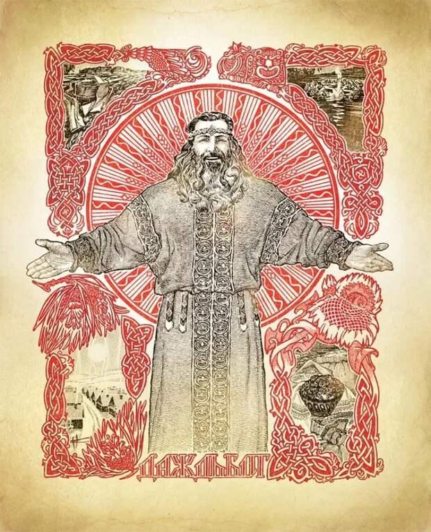Русский Дух 21 века. Оживающая сказка художника Максима Кулешова, фото № 1