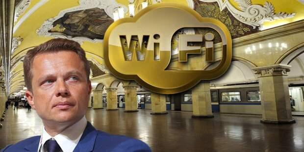 Ликсутов собрал в «карман» с Wi-Fi?