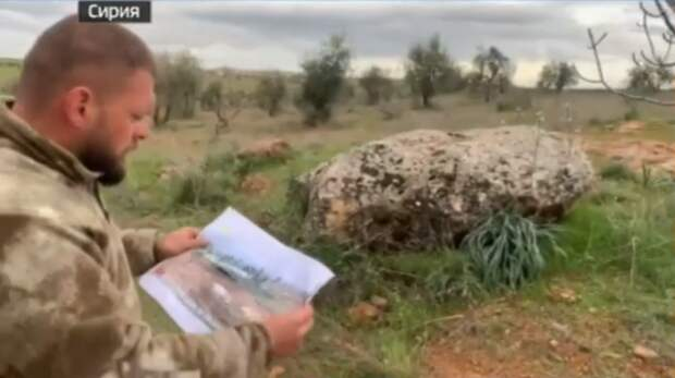 В Сирии обнаружили место гибели Героя России летчика Филипова