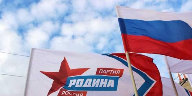 Партия «Родина» представила на выборы в Госсовет Коми список кандидатов, большая часть которых – местные жители