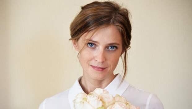 Наталья Поклонская наконец рассекретила мужа и оправдалась за тайную свадьбу