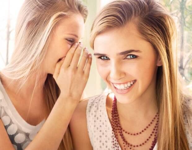 10 причин плюнуть на то, что думают о вас окружающие