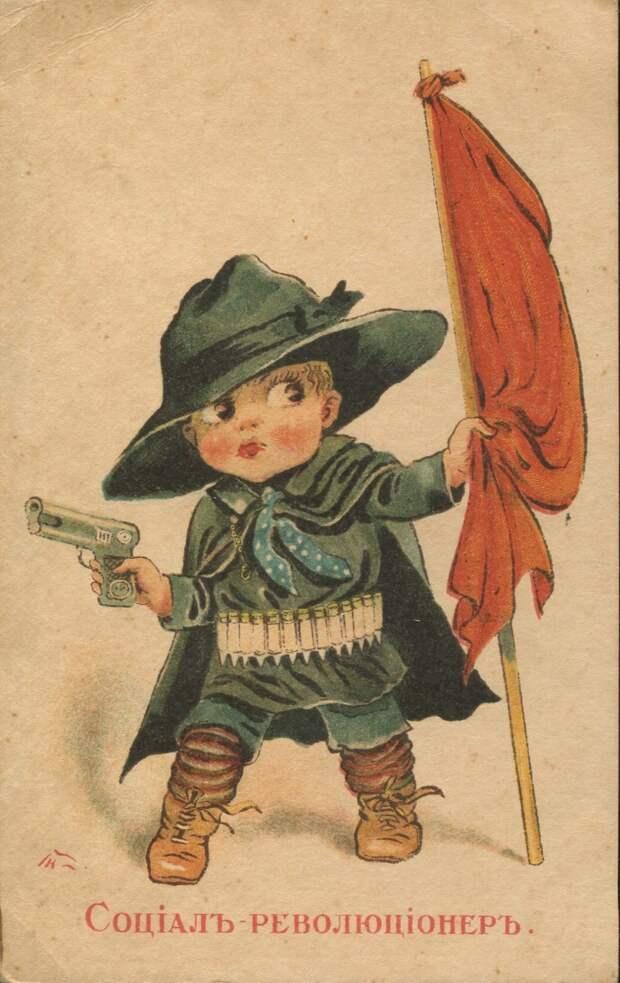 Дети-политики. Русские юмористические открытки 1917 г.