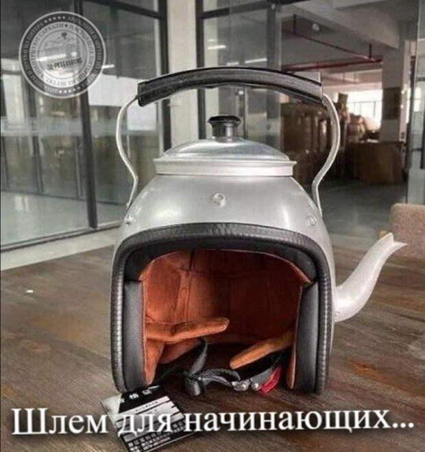 Свежие Анекдоты из Питера за 05.04.2021