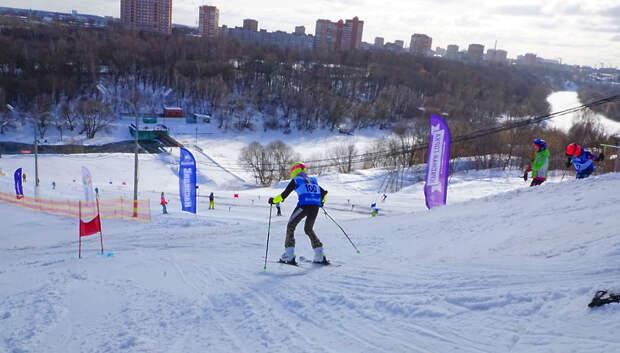 Более 200 спортсменов приняли участие в чемпионате по горным лыжам в Подольске
