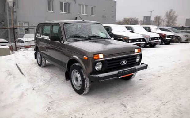 Свежая Lada 4x4 — стала известна стоимость обновлений