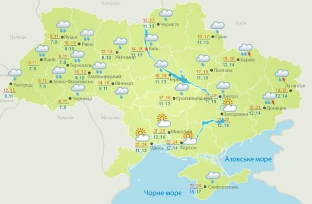 Дощі і грози: прогноз погоди в Україні на 19 вересня (КАРТА)