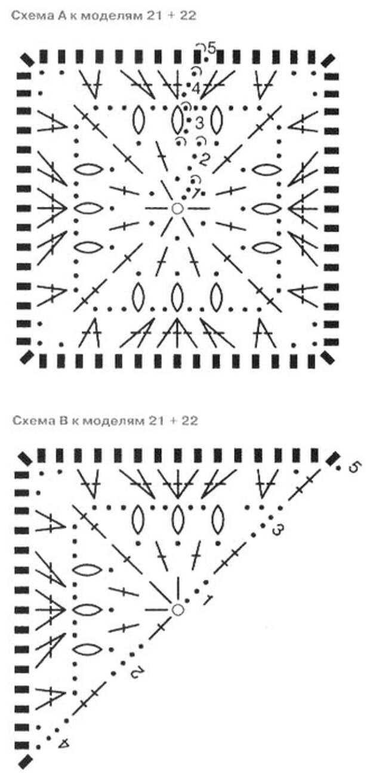 97b (330x700, 109Kb)