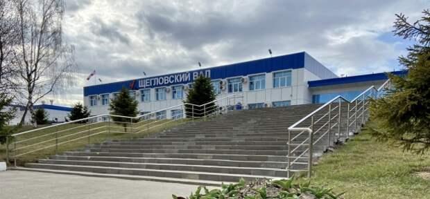 Школу в Донском будет сроить предприятие, связанное с корпорацией «Ростех»