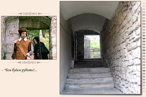 Прогулка по местам боевой славы Д'артаньяна и трёх мушкетёров