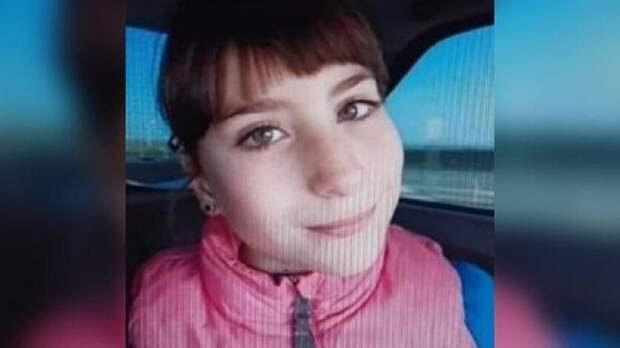 Одиннадцатилетняя школьница пропала вРостовской области