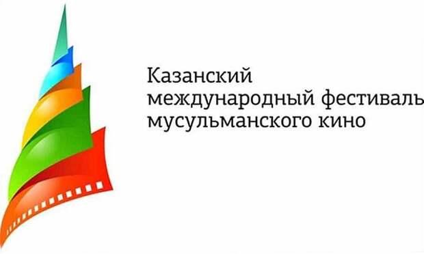 Жюри Казанского кинофестиваля-2019 возглавит казахский режиссер Серик Апрымов