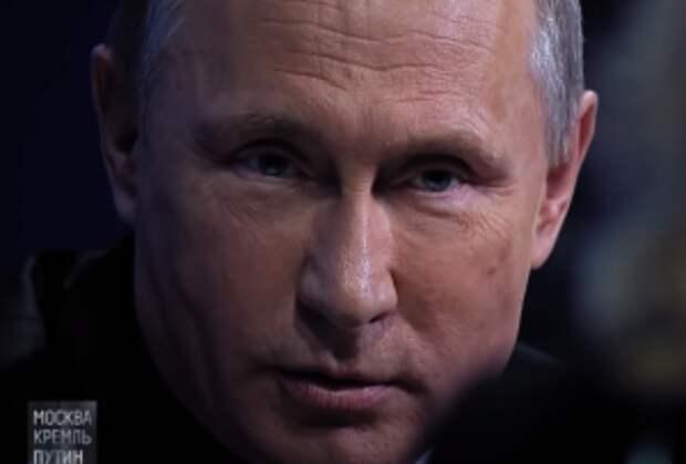 Путин: США в Афганистане оставили открытый ящик Пандоры