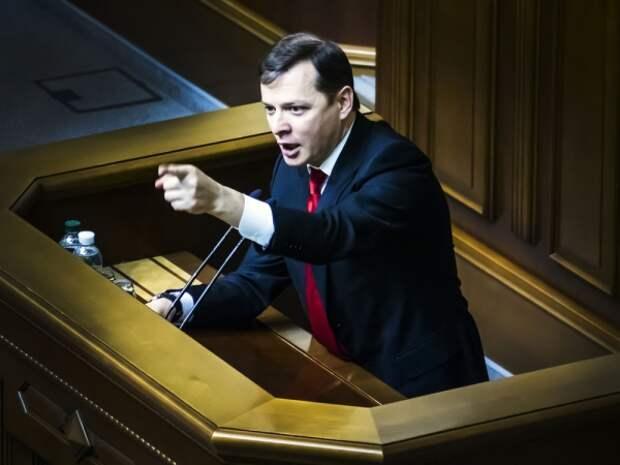 Ляшко может стать новым министром экологии Украины