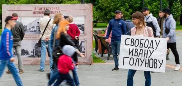 Почему журналисты ненавидят Путина