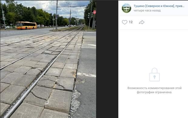 Трамвайные пути на Сходненской замостили разбитой плиткой
